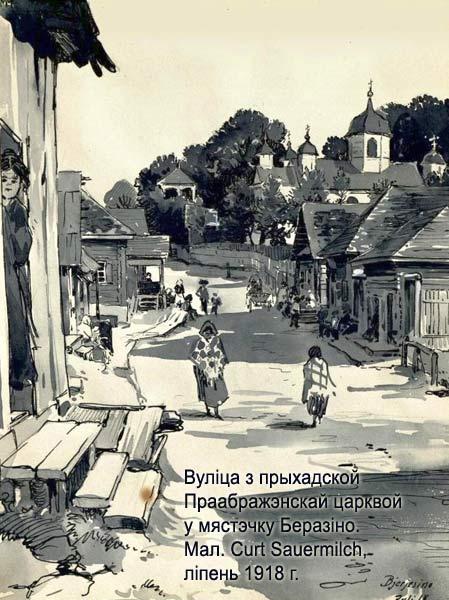 berezino-cerkov-b1